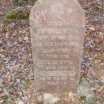Grób Mordechaja Rabinowicza z Białowieży na cmentarzu w Narewce. Zdjęcie Remigiusz Sosnowski, Fundacja Dokumentacji Cmentarzy Żydowskich.