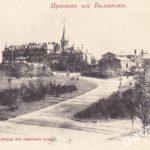 Pałac carski, 1910-1917. Zdjęcie ze zbiorów FotoPolska