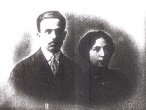 Samuel i Berta Alkon. Zdjęcie z Yad Vashem