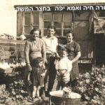 Szejna Halperin z dziećmi i Chaja Halperin wiele lat po emigracji (1968) na swojej farmie w moszawie Kfar Yehoshua  w Izraelu. Zdjęcie ze zbiorów rodziny.