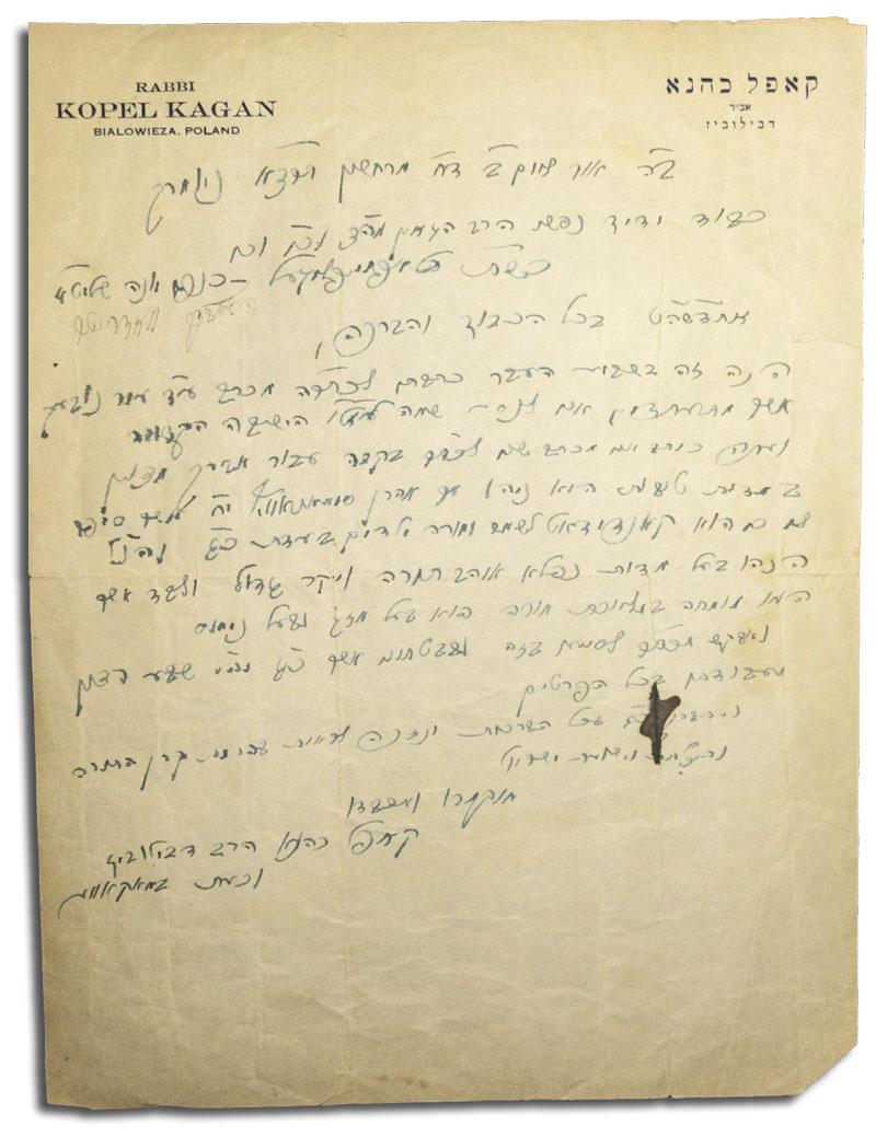 list z 1930 roku pisany w jidysz przez rabina Kopel Kahana