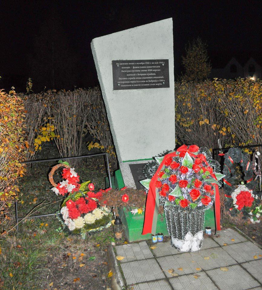 Kobryń, pomnik zamordowanych na ul. Targowej. 2015, fot. K. Winiarska